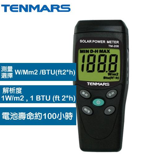 Tenmars泰瑪斯 TM-206 太陽能功率錶