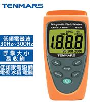 TENMARS泰瑪斯 低頻電磁波測試器 TM-191