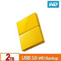 WD My Passport 2TB(黃) 2.5吋行動硬碟(薄型)