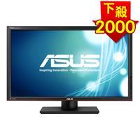 【限量一台】ASUS 27型WQHD高階專業液晶螢幕 PA279Q
