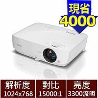 【單機下殺】BenQ XGA高亮商用投影機 MX532