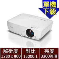 【單機下殺】BenQ WXGA高亮商用投影機 MW533