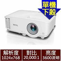 【單機下殺】BenQ XGA 高亮會議室投影機 MX604