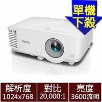 【單機下殺】BenQ XGA 高亮度會議室投影機 MX604W