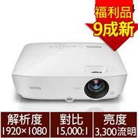 【福利品】BenQ MH534 Full HD高亮投影機