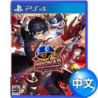 【客訂】PS4遊戲《女神異聞錄5 星夜熱舞》中文版