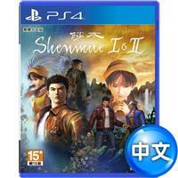 【預購】PS4遊戲《莎木Ⅰ&Ⅱ》中文版