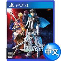 【預購】PS4遊戲《Fate/EXTELLA LINK》中文版