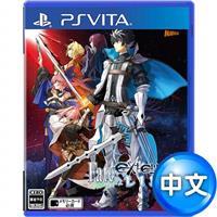 【預購】PSV遊戲《Fate/EXTELLA LINK》中文版