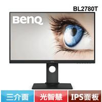 R2【福利品】BenQ BL2780T 27型護眼螢幕