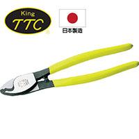 日本製 KING TTC 電纜剪 CA-22