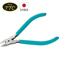 日本製 KING TTC 斜口鉗 PM-120
