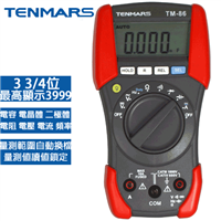 TENMARS泰瑪斯 3 3/4自動換檔萬用三用電錶 TM-86