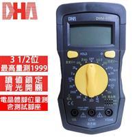 Octopus 3 1/2數位三用電錶 DMM-93B+  575.0930
