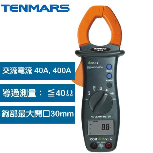TENMARS泰瑪斯 自動換檔AC數位鉤錶 TM-12E