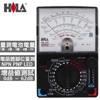 HILA海碁 指針型三用電錶 HA-370