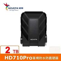 ADATA威剛 Durable HD710Pro 2TB(黑)USB3 2.5吋軍規防水防震行動硬碟