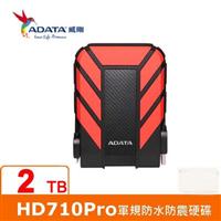 ADATA威剛 Durable HD710Pro 2TB(紅)USB3 2.5吋軍規防水防震行動硬碟