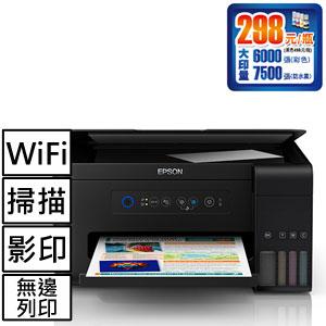 EPSON L4150 Wi-Fi三合一 連續供墨複合機