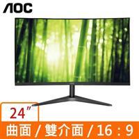 AOC C24B1H 23.6吋(曲面16:9)液晶顯示器