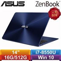 ASUS華碩 ZenBook UX430UN-0142B8550U 14吋筆記型電腦 皇家藍