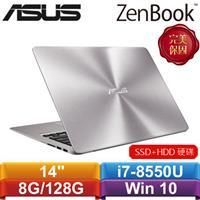 ASUS華碩 ZenBook UX410UF-0073A8550U 14吋筆記型電腦 石英灰