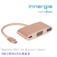 台達電Innergie MagiCable USB-C to VGA 多工能集線器 金