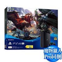 【限量】PS4 Pro主機 1TB 魔物獵人:世界 同捆組