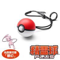 【預購】任天堂 Switch 精靈寶可夢 精靈球Plus