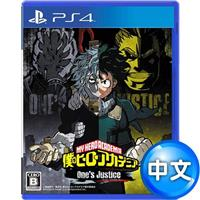 【預購】PS4遊戲《我的英雄學院 唯我正義》中文版