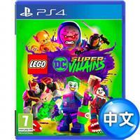 【預購】PS4遊戲《樂高DC超級反派》中文版