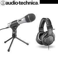 audio-technica 心型指向性動圈式USB/XLR麥克風ATR2100USB + 專業型監聽耳機 ATHM20x