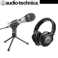 audio-technica 心型指向性動圈式USB/XLR麥克風ATR2100USB + 專業型監聽耳機 ATHM40x