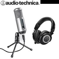 audio-technica 心型指向性電容式USB麥克風 ATR2500USB + 專業型監聽耳機 ATHM50x
