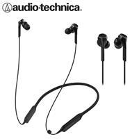 【公司貨-非平輸】鐵三角 ATH-CKS770XBT 無線耳塞式耳機 黑色