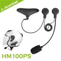 Avantree HM100PS(HM100) 安全帽專用防水藍牙對講機