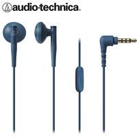 audio-technica 鐵三角 ATH-C200iS 智慧型手機用耳塞式耳機 藍色