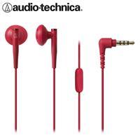 audio-technica 鐵三角 ATH-C200iS 智慧型手機用耳塞式耳機 紅色