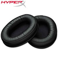 HyperX 金士頓 Cloud Alpha 皮質耳罩 (HXS-HSEP4)