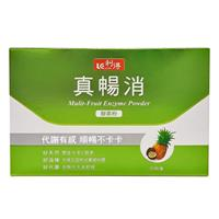 利得 真暢消酵素粉 (30包/盒)