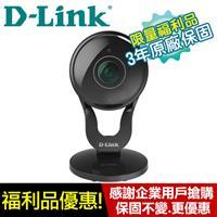 R2【福利品】【原廠3年保固】D-Link DCS-2530L Full HD超廣角無線網路攝影機