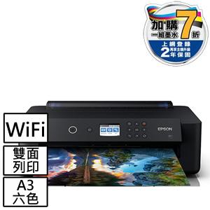 EPSON XP-15010 A3+ 雙網六色相片輸出印表機