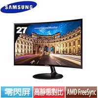 SAMSUNG三星 27型曲面液晶螢幕 C27F390FHE