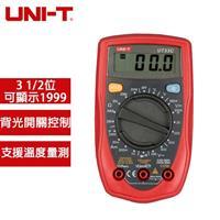 UNI-T優利德 3 1/2三用電錶 UT33C