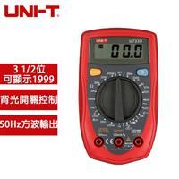 UNI-T優利德 3 1/2三用電錶 UT33D CE版