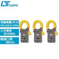Lutron路昌 交流電流鉤錶 CP-1201 3入