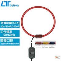 Lutron路昌 可繞式鉤錶鉤部 CP-3000 3入