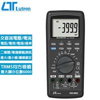 Lutron路昌 TRMS(均方根值) 3 5/6三用電錶 DM-9862