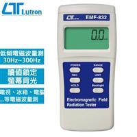 Lutron路昌 低頻電磁波測試器 EMF-832