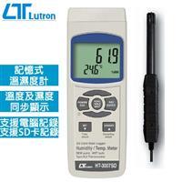 Lutron路昌 記憶式溫濕度計 HD-3007SD
